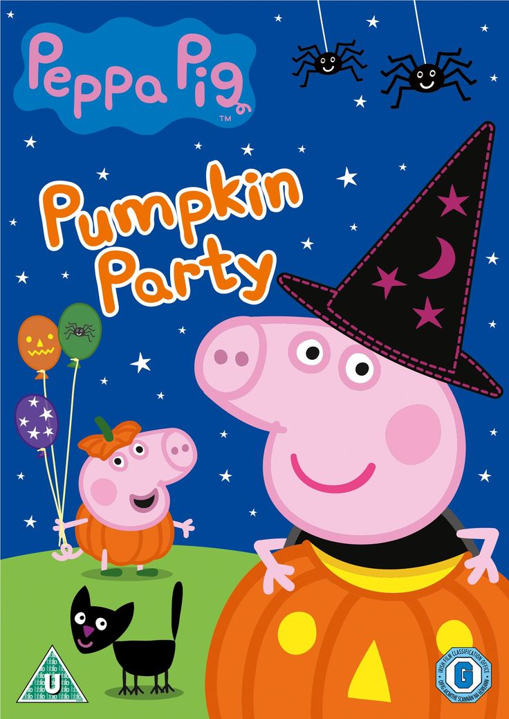 Peppa Pig: Pumpkin Party is out NOW on DVD in the UK - a brand new episode! #Peppa
