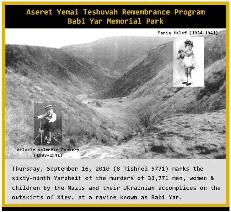 jewish singles in ravine Jewish groups protest babi yar hotel plan 9/24  more than 33,700 jews were rounded up and shot at the edge of kiev's babi yar ravine over two days in late sept.