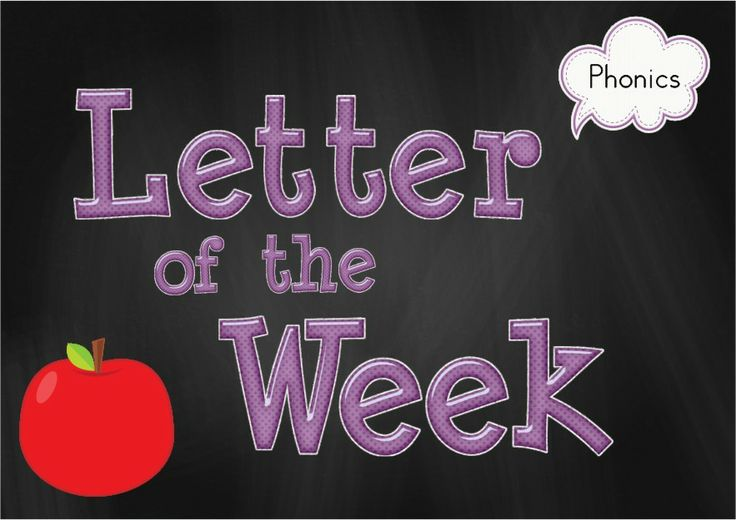 Lavinia Pop Letter Of The Week Preschool Reading
