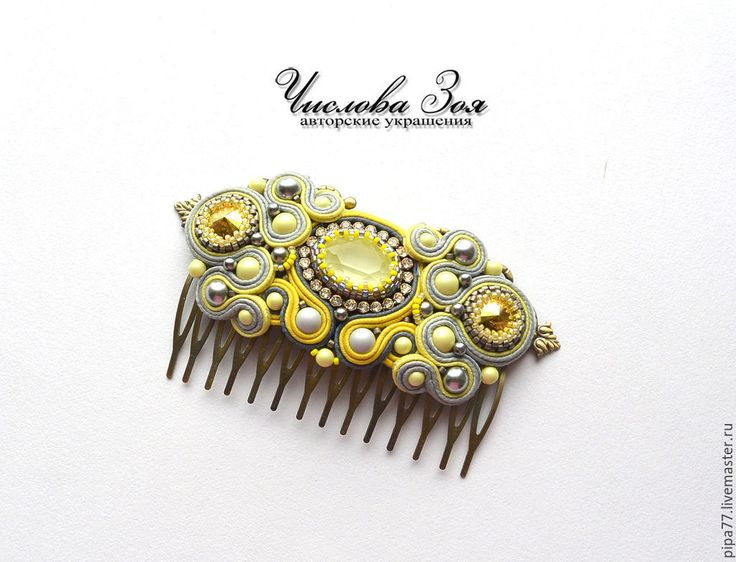 Купить сутажный гребень для волос - лимонный, заколка для волос, гребень для волос, сутажная техника, сутаж