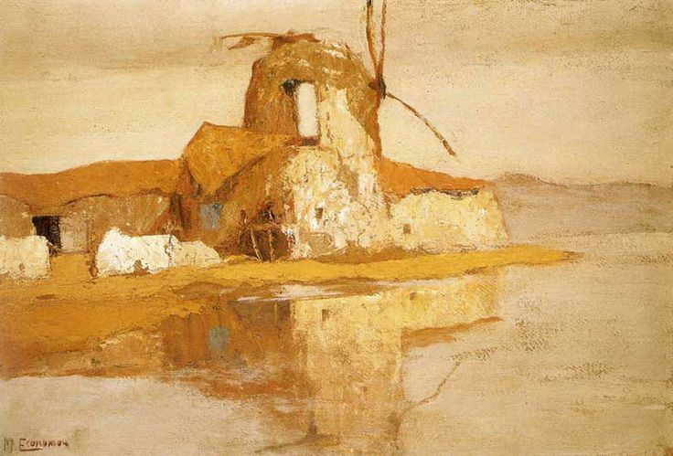 .:. Οικονόμου Μιχαήλ – Michail Oikonomou [1888-1933] Ο μύλος