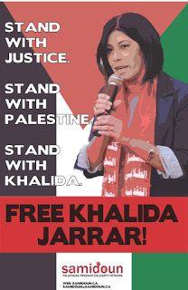 News about PFLP: Breaking News: Khalida Jarrar sentenced to 15 mont...