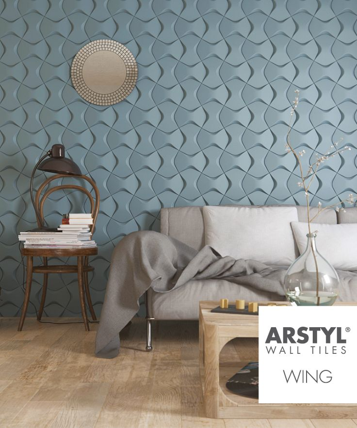 NMC Expands Its Range Of Decorative Wall Elements
