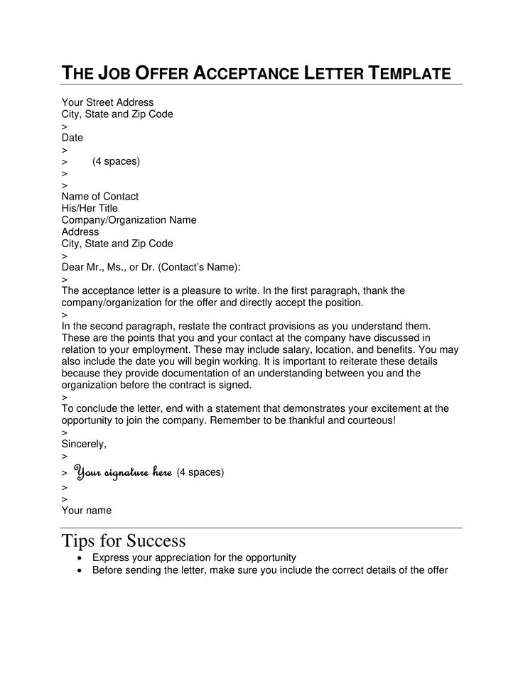 Job Offer Acceptance Letter Format How to write a Job
