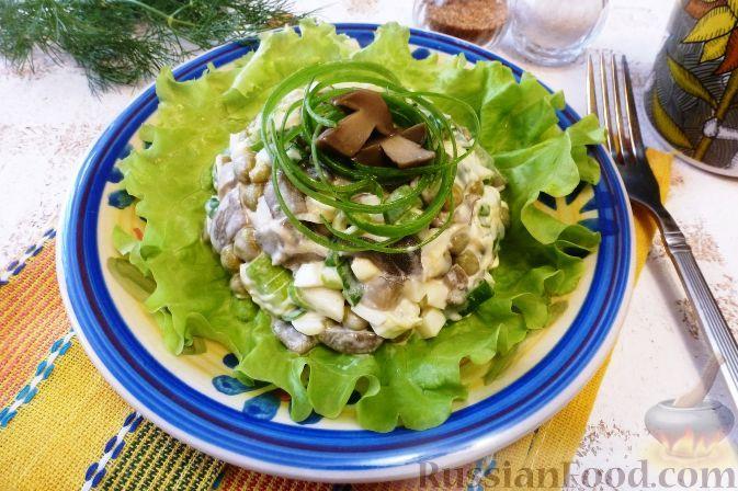 Фото приготовления рецепта: Салат с грибами, яйцами и ...
