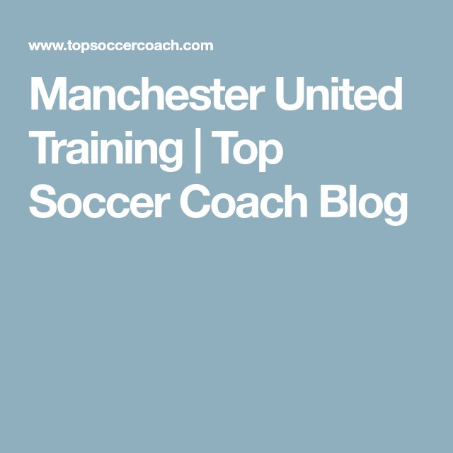 Manchester United Training | Top Soccer Coach Blog