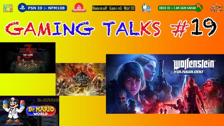 Upcoming Games of July Month 2019 | Stranger Things 3, Wolfenstein: Youn…