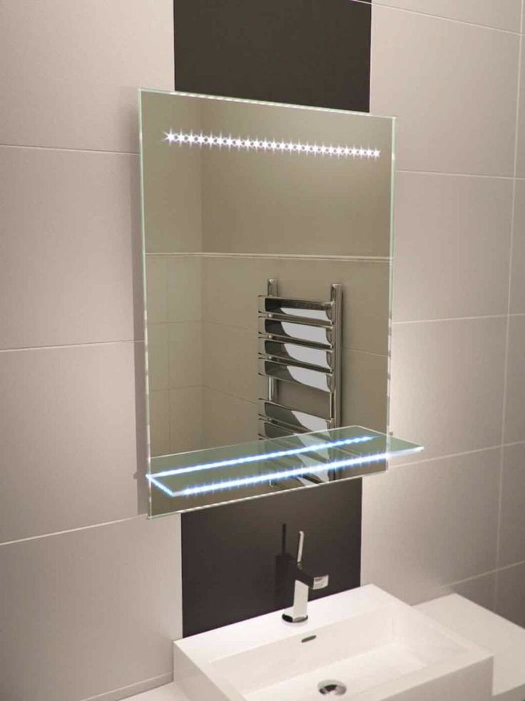 Bathroom Mirror Cabinets With Light And Shaver Socket