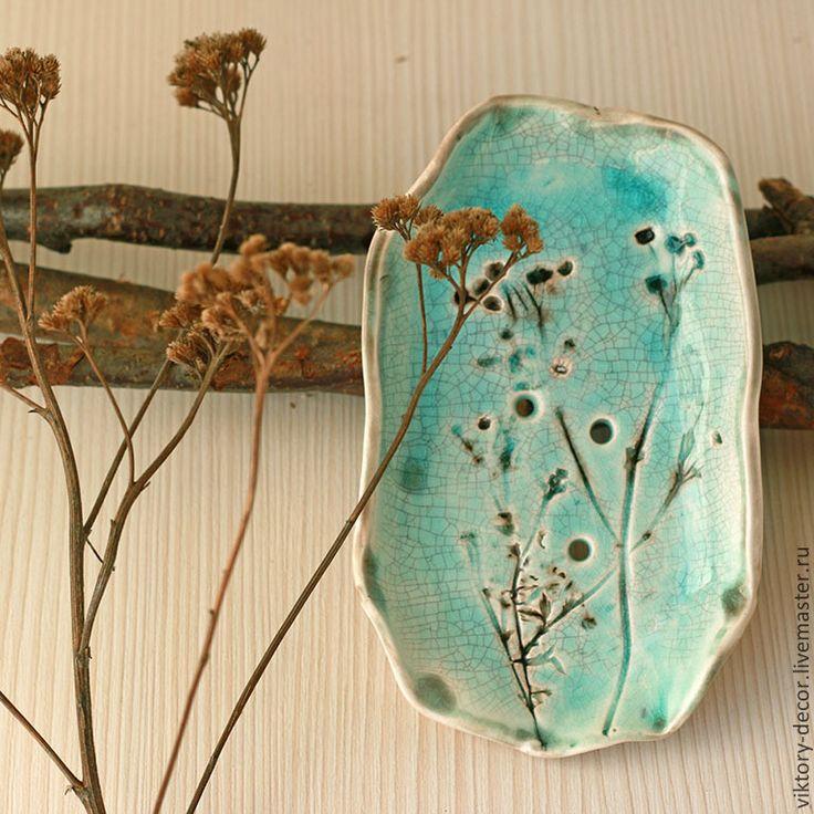 Купить Мыльница керамическая Травы - бирюзовый, Керамика, керамика ручной работы, мыльница, авторская керамика