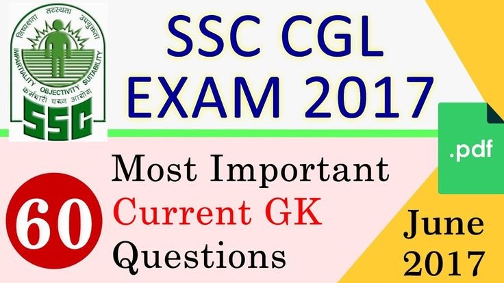 Most Important Current GK Questions of June 2017 for SSC CGL Exam 2017 with PDF Download