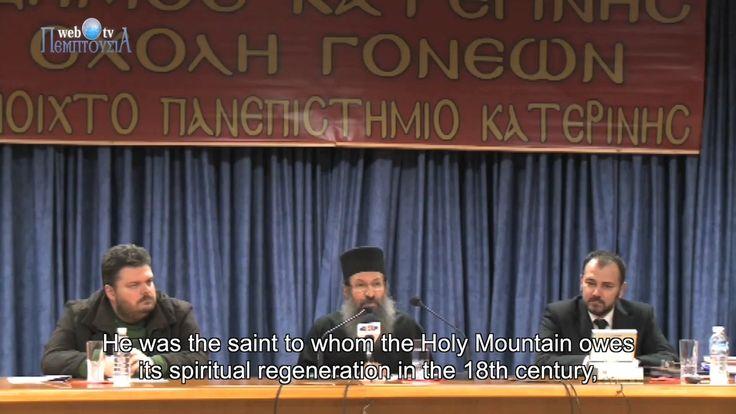 "Elder Elisaios: ""1050 years of Holy Mountain"""