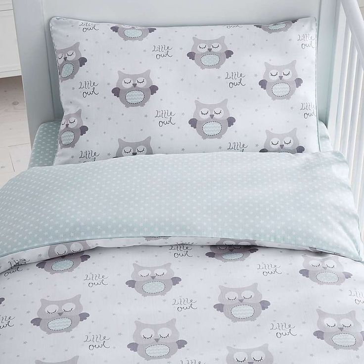 Little Owls Nursery Cot Duvet Cover Set | Dunelm