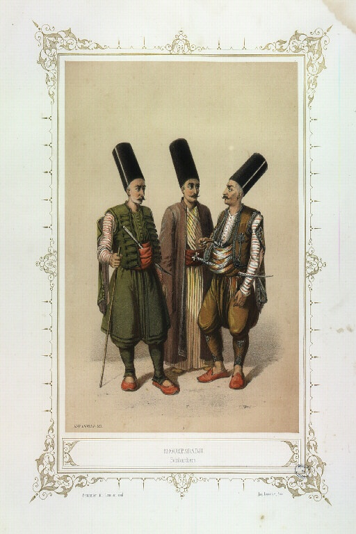 8 Khoumbaradji, Mortar GunnersGunner, Foot Artillery. Elbicei Antiquities. Museum of Old Turkish Costumes of Istanbul by Jean Brindesi and colourists: Bayalos, Raunheim and Lemoine. Published by Lemercier, Paris, 1855