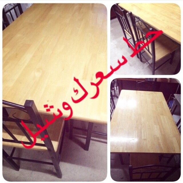 Wednesday Offer حط سعرك وشيل Visit Us For Your Dining Table طاولة طعام حط سعرك وشيل لا تظلم روحك حط سعر يرضيك ويرضينا سع Decor Home Decor Furniture
