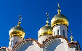 Moskva, Kostel, Ortodoxní, Zlato, Kupole