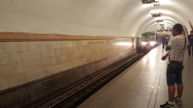 My last metro journey. Station Kievskaya.