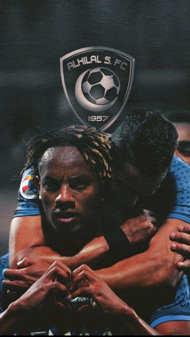 الهلال خلفيات هلاليه Neymar Football Football Art Ronaldo Wallpapers