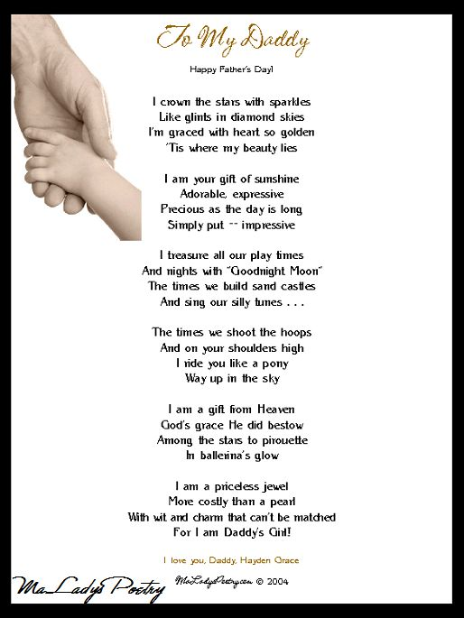 Fathers Day Poem But Applies To All The Adults In A Childs Life