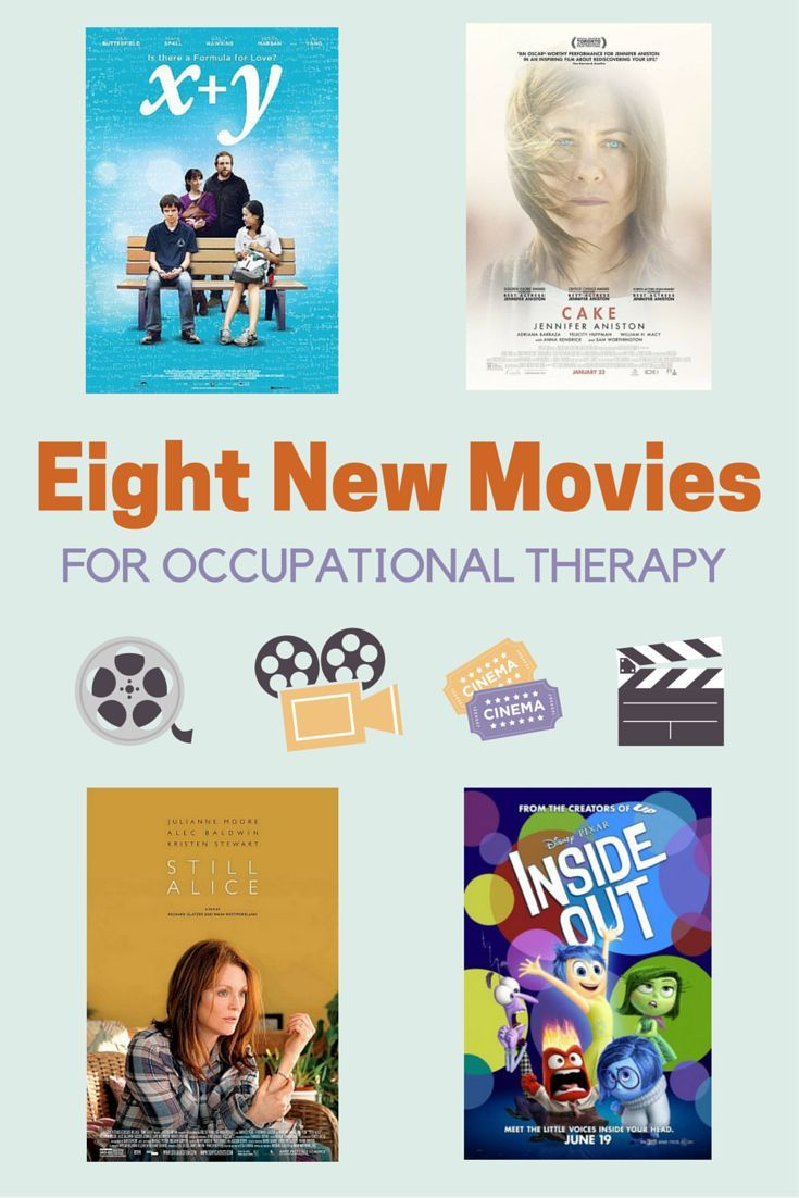 Eight new movies ot practitioners students shouldnt
