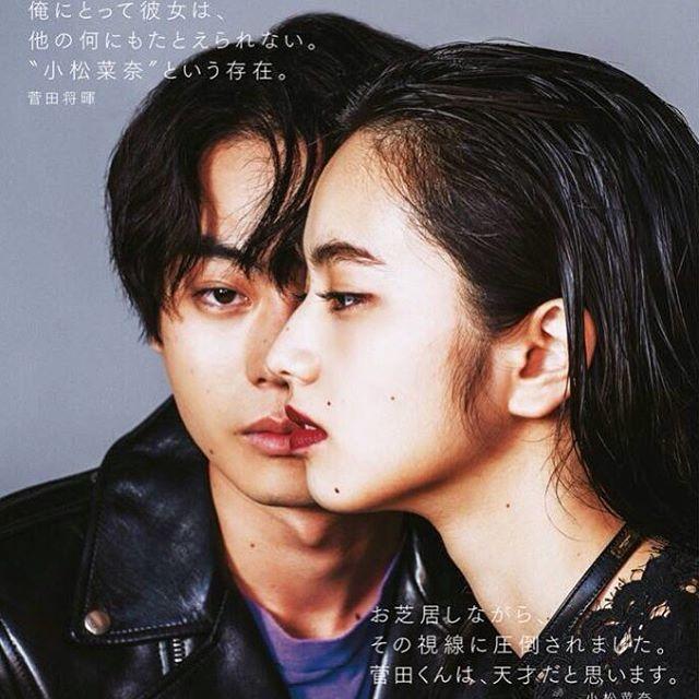 ViVi 11月号 Suda Masaki & Nana Komatsu  @konichan7 ❤️