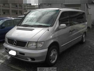 Used Mercedes V-Class For Sale from japan!! More Info: http://www.japanesecartrade.com/mobi/cars/mercedes/v-class #Mercedes #V-Class #JapanUsedVan