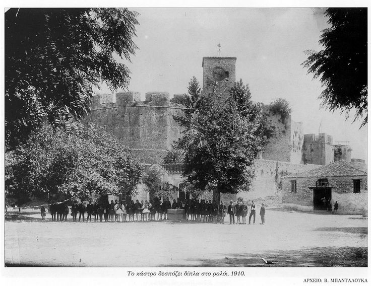 Το Κάστρο της Άρτας, 1910