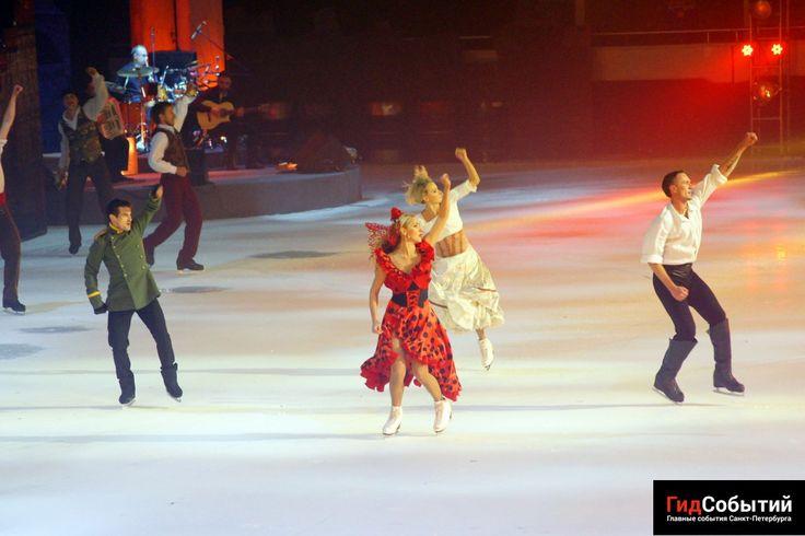 В июне в СК «Юбилейный» состоялась петербургская премьера балета на льду «Кармен» в постановке Ильи Авербуха. В 2015 году мировая премьера шоу состоялась в Сочи и вот наконец труппа добралась и до нас, а то мы уже заждались, читая восторженные отзывы.