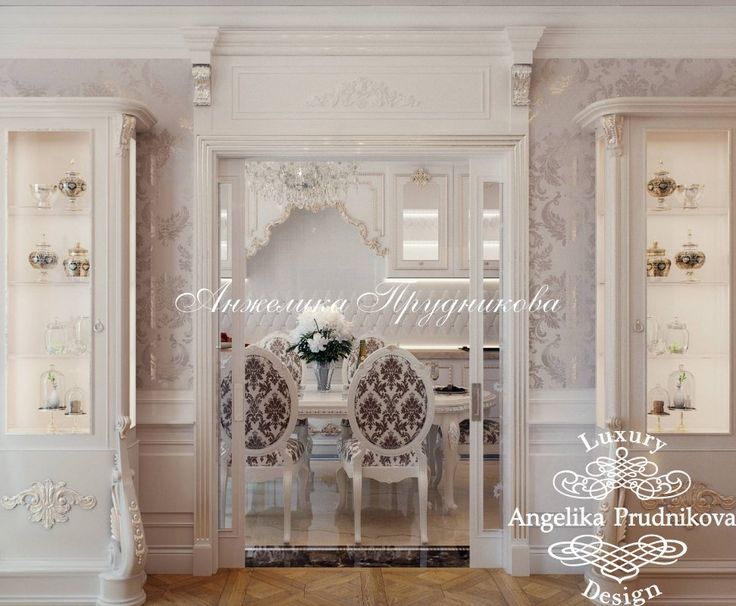 Дизайн интерьера кухни в Классическом стиле в ЖК Отрада. Фото 2017 - Дизайн квартир