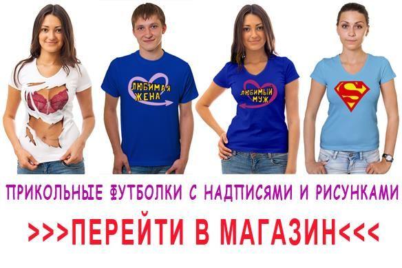 Хочу купить дешёвую обувь через интернет в омске