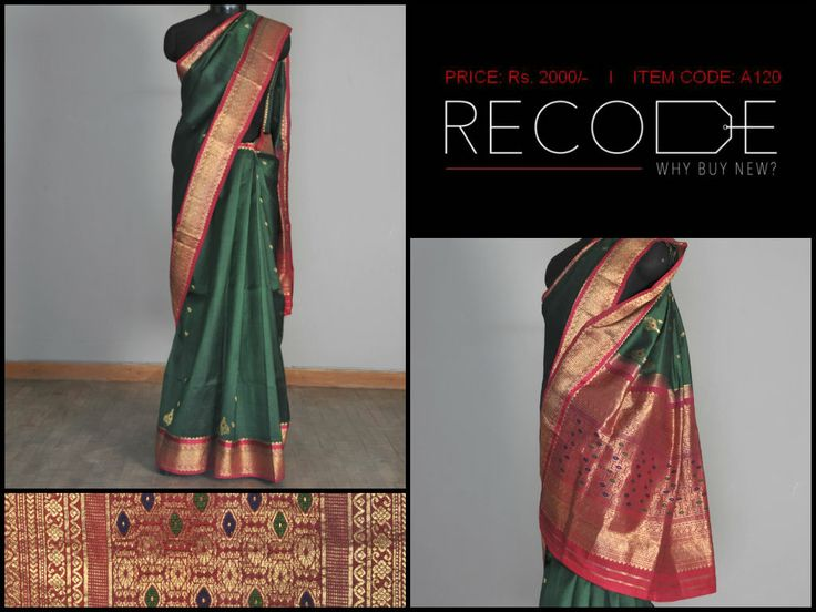 Motify your wardrobe! www.facebook.com/Fashion.Recode