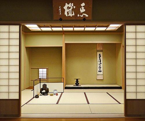La salle de thé Bôki (musée d'art asiatique de Dahlem, Berlin)