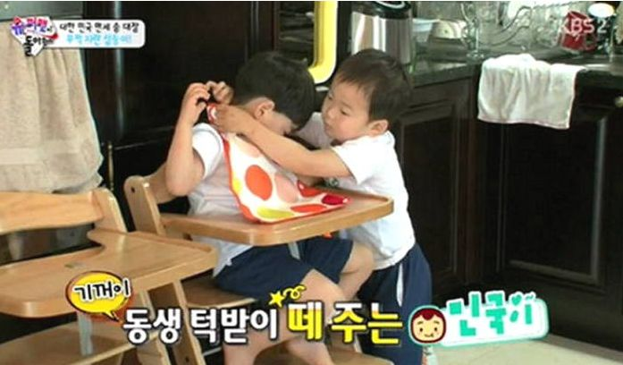 Pediatric Psychiatrist Says Song Minguk Has Motherly Rather Than Brotherly Love for Manse