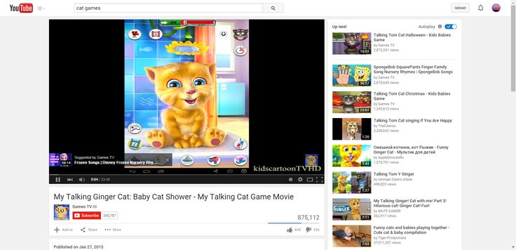 My Talking Ginger Cat: Baby Cat Shower - My Talking Cat Game Movie - YouTube