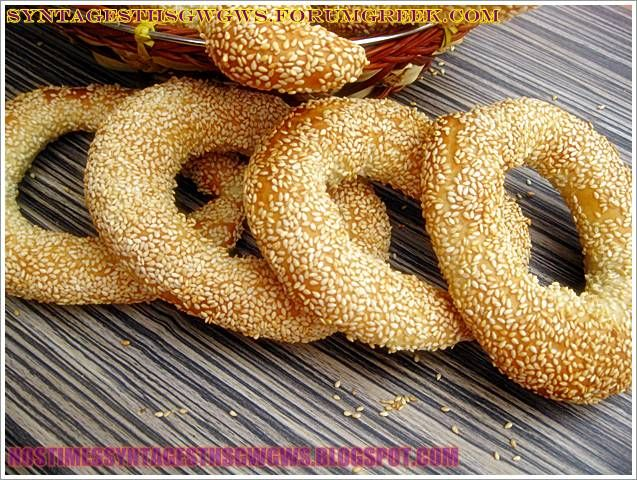 ΚΟΥΛΟΥΡΙΑ ΘΕΣΣΑΛΟΝΙΚΗΣ ΜΑΣΤΙΧΩΤΑ!!! | Νόστιμες Συνταγές της Γωγώς