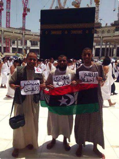 libyan flag in makkah, saudi arabia