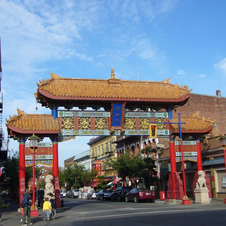 Chinatown in Victoria, BC - With its origins in the mid-nineteenth century, the neighborhood retains much of its history and mystique. An integral part of the city, you don't want to miss out on the cultural richness that awaits you. Explore the shops filled with Chinese goods or dine at one of the authentic Chinese restaurants.
