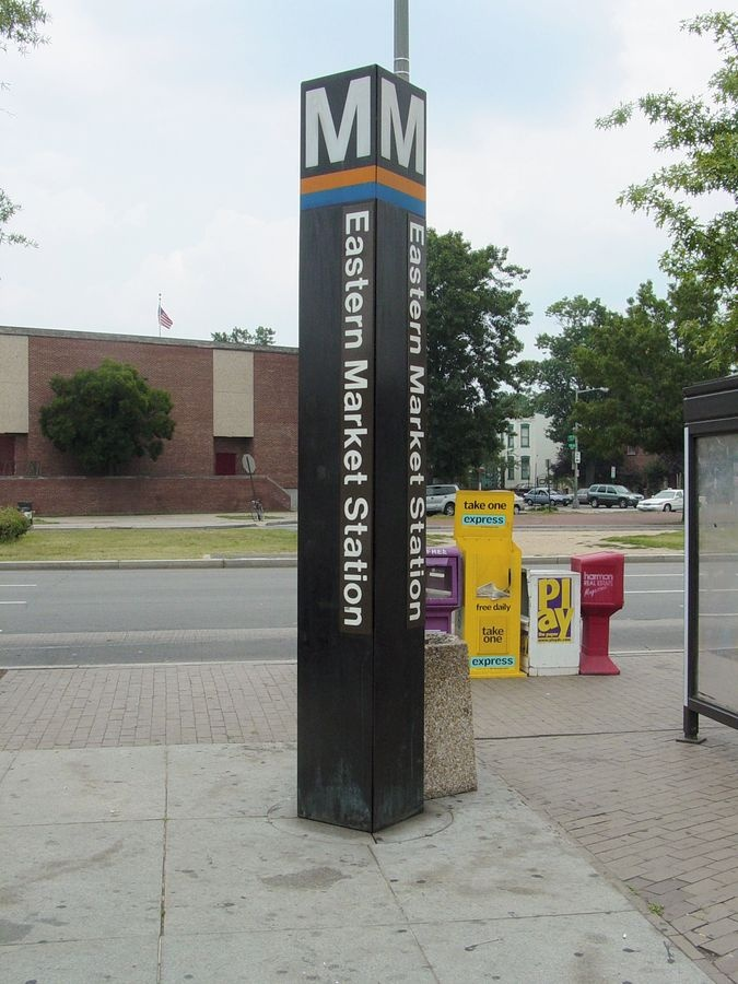 washington dc metro july 4th
