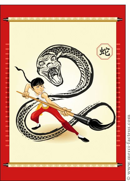 Carte Nouvel an chinois au pinceau pour envoyer par La Poste, sur Merci-Facteur ! http://www.merci-facteur.com/carte-nouvel-an-chinois.html