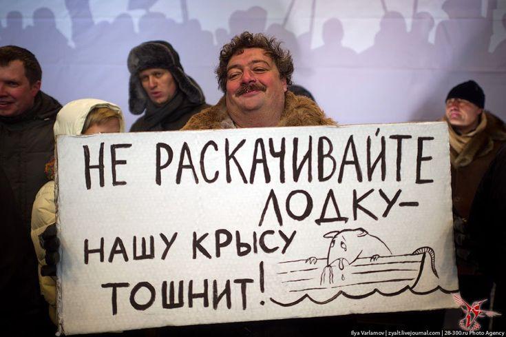"""Шествие """"За честные выборы"""" » Вестник К"""