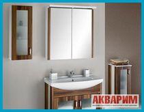 Пеналы и шкафы для ванной комнаты в Санкт-Петербурге
