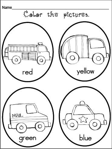 Free Worksheets pre school work : 1000+ ideas about Transportation Activities on Pinterest ...