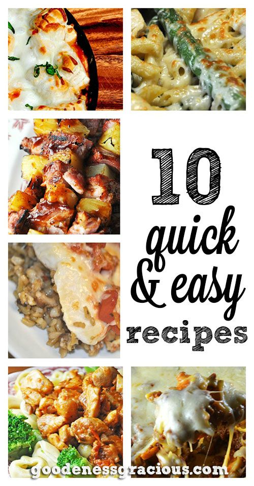 Quick and Easy Recipes ready in 30 minutes or less!