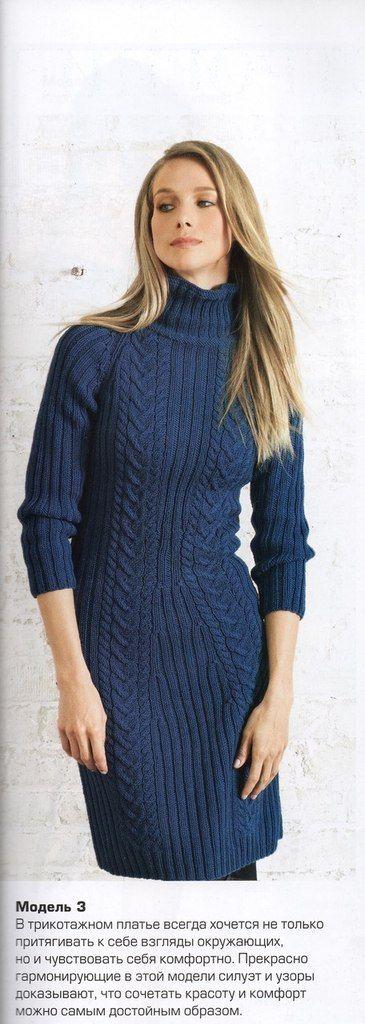Синее платье со жгутами. Обсуждение на LiveInternet - Российский Сервис Онлайн-Дневников