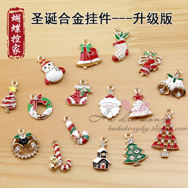 Обновление версии рождества DIY ручной работы из сплава аксессуары капли дрель Санта-Ангел снеговик Рождественская елка подвеска - Taobao