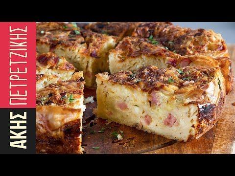 Ζαμπονοτυρόπιτα Σουφλέ | Kitchen Lab by Akis Petretzikis - YouTube