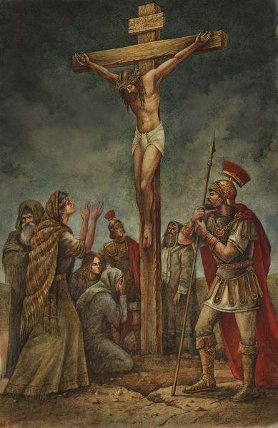 Val Buchkov, Jesus' Crucifixion ~ Cross
