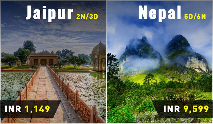 This Secret Deal Allows You To Go On Your Dream Vacation For As Low As ₹1,149! *No Conditions Apply - Republic World