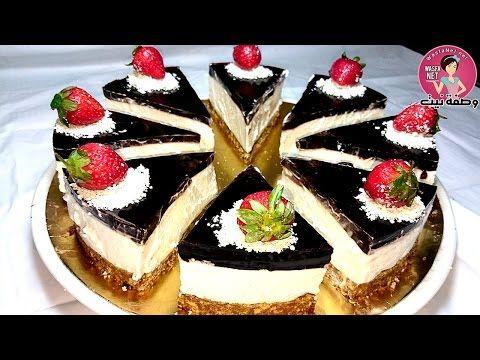 طريقة عمل تشيز كيك بدون فرن وبدون جيلاتين /Strawberry Cheesecake without gelatine without oven - YouTube