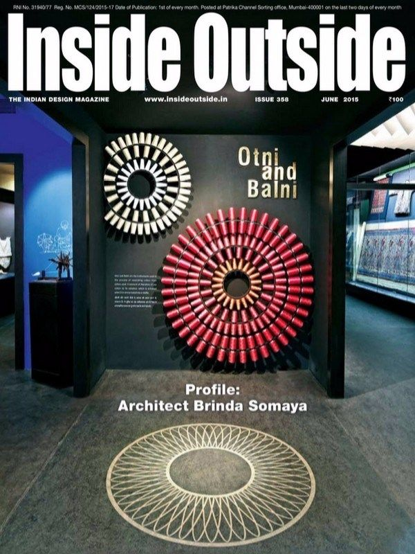 Get Your Digital Copy Of Inside Outside Magazine