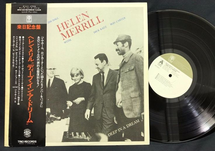 Helen Merrill - Deep in a Dream - Jim Hall Ron Carter JAPAN Obi LP #VinylRecords